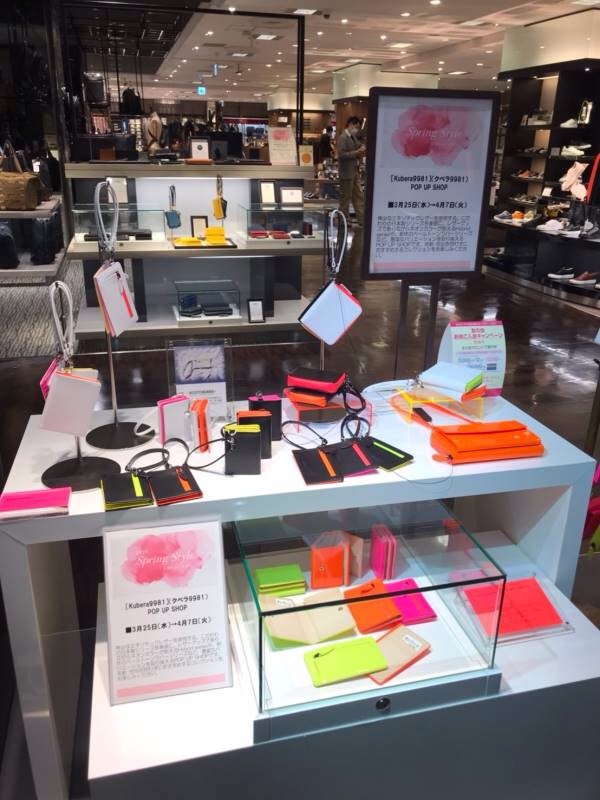 pop up store – 3/25〜3/31 @阪神梅田本店 2F