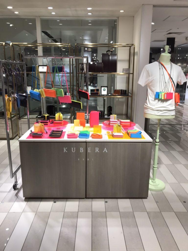 kubera9981 クベラ9981 財布 バッグ