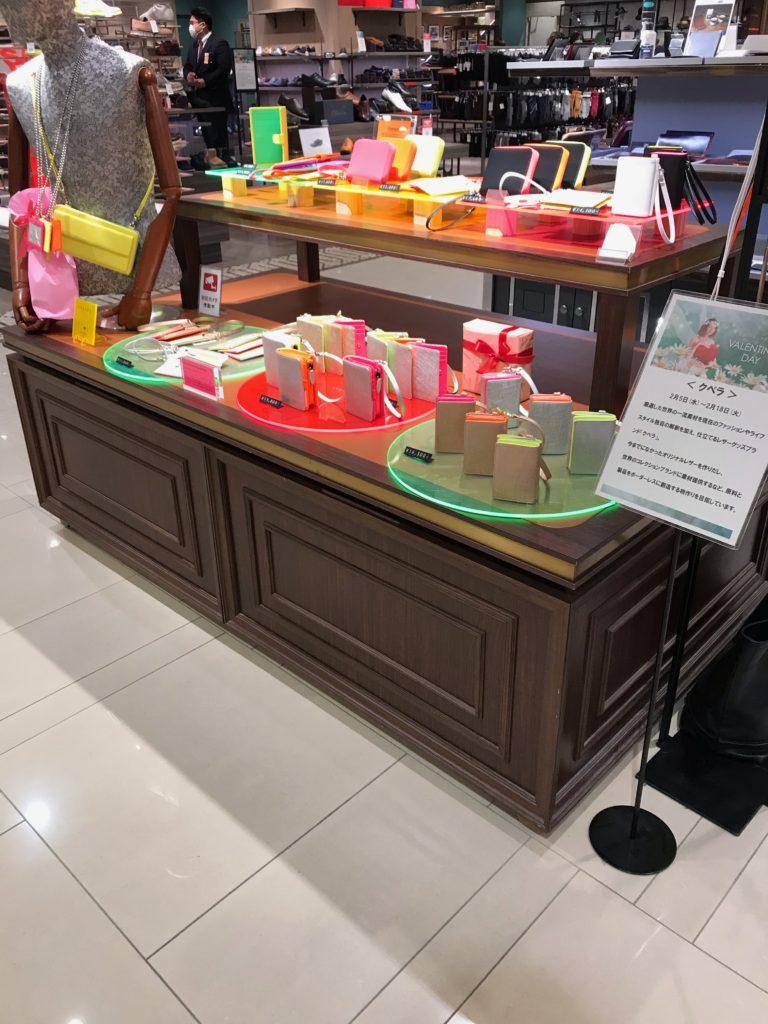 kubera9981 クベラ9981 madeinjapan バッグ 財布 カードケース あべのハルカス近鉄本店 スコッチガード アルミニウム ネオンカラー neon color