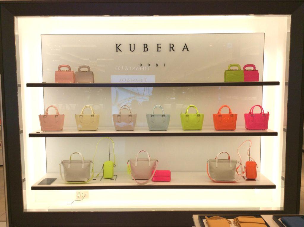Kubera9981 クベラ9981 popup